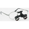 Feather Sight Loupes & Feather Light LED Combo:  #FT2 Standard Frame - Flip-Up (2.5x Magnification)